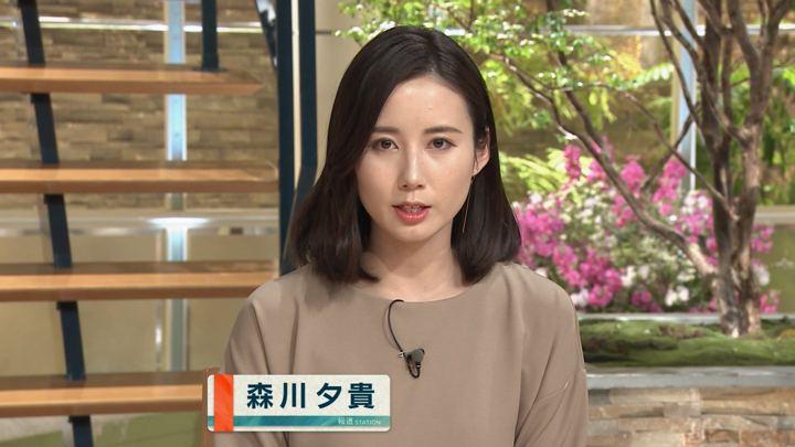 2020年02月06日森川夕貴の画像07枚目