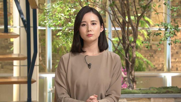 2020年02月06日森川夕貴の画像11枚目