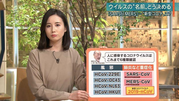2020年02月06日森川夕貴の画像15枚目