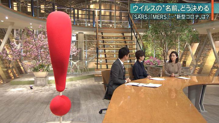 2020年02月06日森川夕貴の画像16枚目