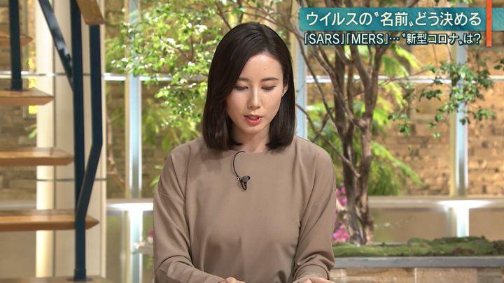 2020年02月06日森川夕貴の画像17枚目