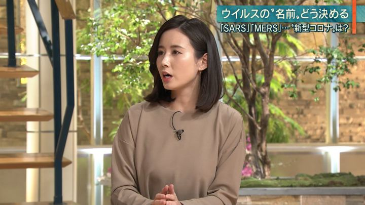 2020年02月06日森川夕貴の画像18枚目