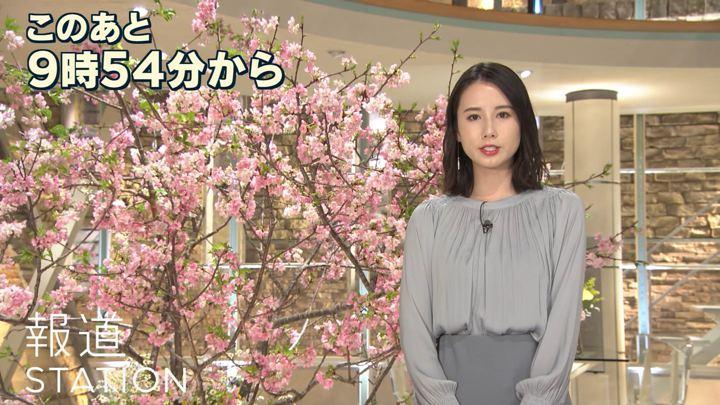 2020年02月07日森川夕貴の画像01枚目