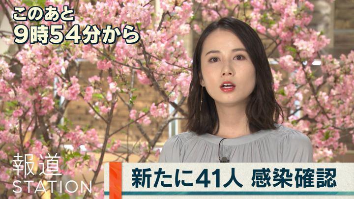 2020年02月07日森川夕貴の画像02枚目
