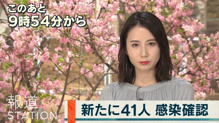 2020年02月07日森川夕貴の画像03枚目