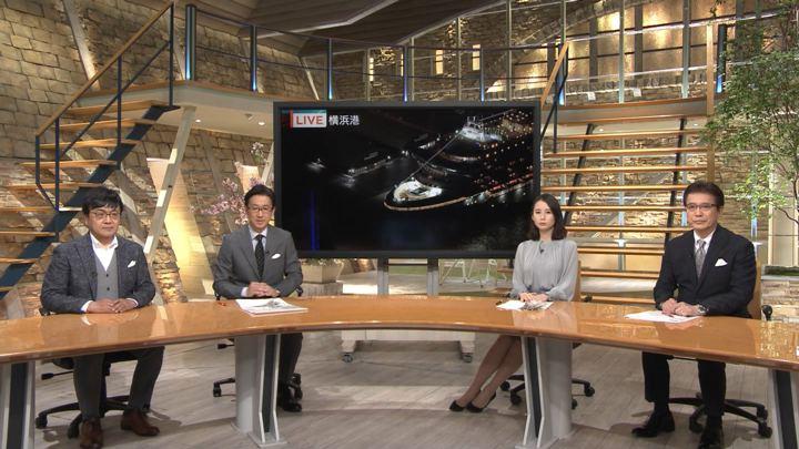2020年02月07日森川夕貴の画像04枚目