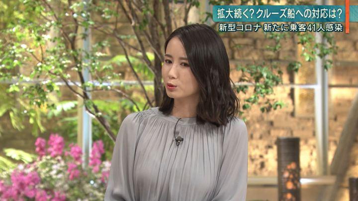 2020年02月07日森川夕貴の画像09枚目