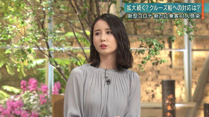 2020年02月07日森川夕貴の画像10枚目