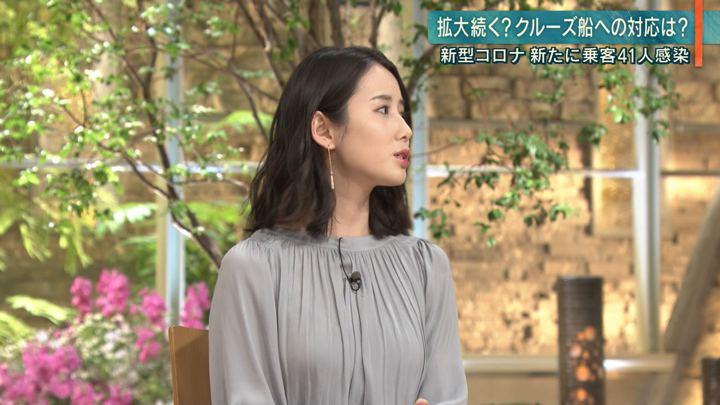 2020年02月07日森川夕貴の画像11枚目