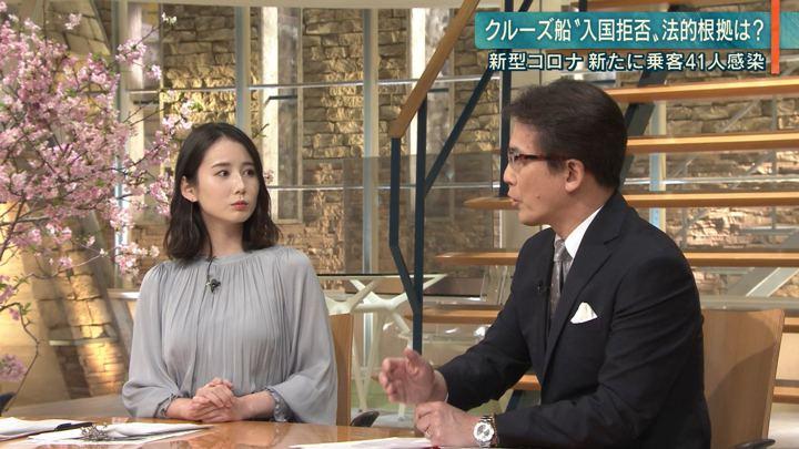 2020年02月07日森川夕貴の画像13枚目