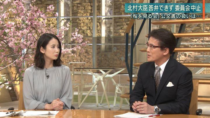 2020年02月07日森川夕貴の画像16枚目