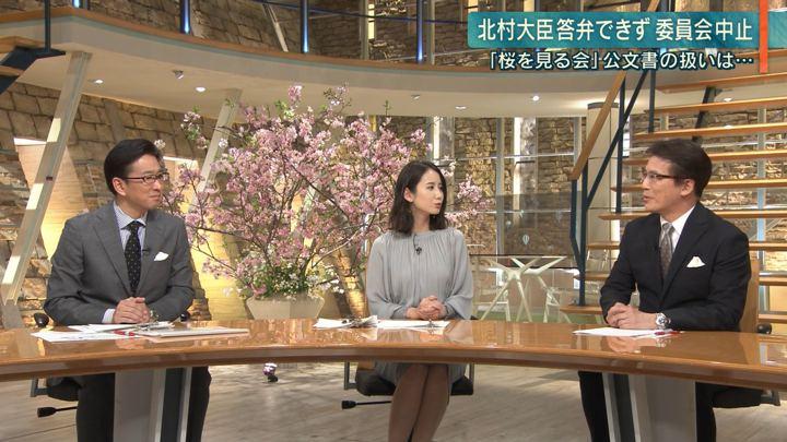 2020年02月07日森川夕貴の画像17枚目