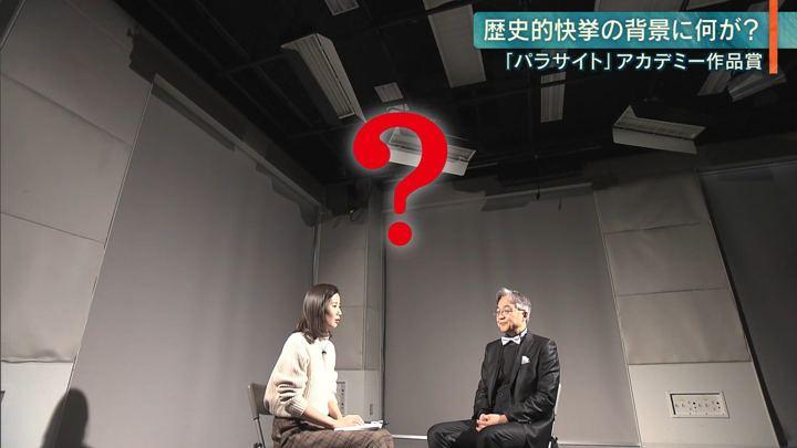 2020年02月10日森川夕貴の画像07枚目