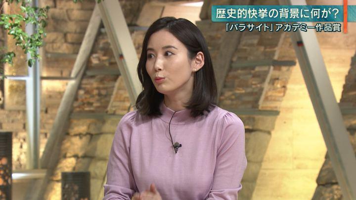2020年02月10日森川夕貴の画像09枚目