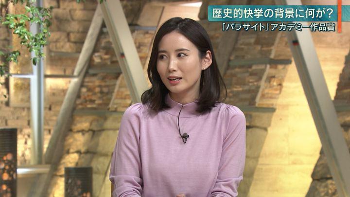 2020年02月10日森川夕貴の画像12枚目