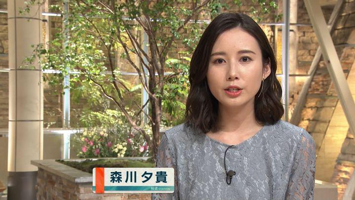 2020年02月12日森川夕貴の画像02枚目