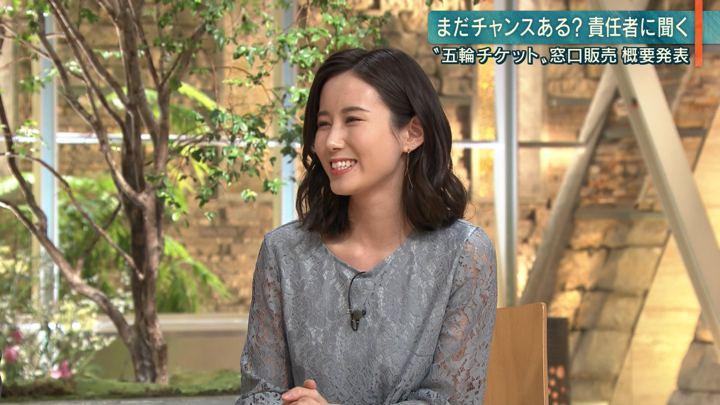 2020年02月12日森川夕貴の画像08枚目