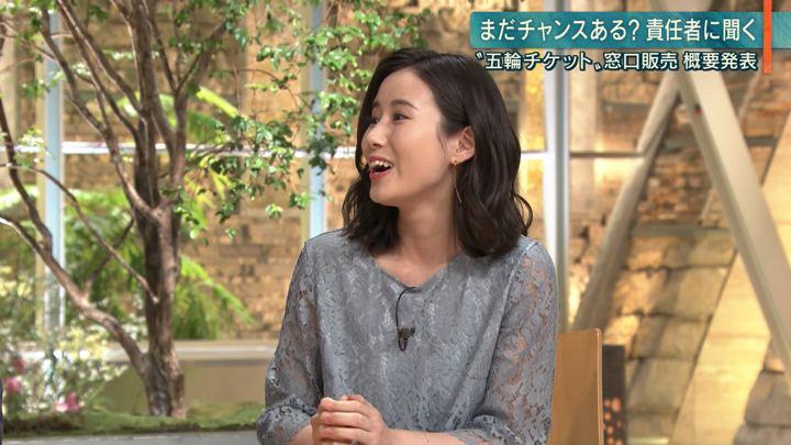 2020年02月12日森川夕貴の画像09枚目