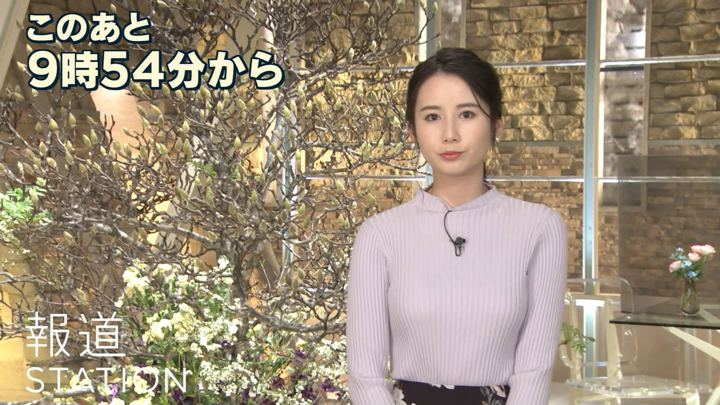 2020年02月13日森川夕貴の画像01枚目