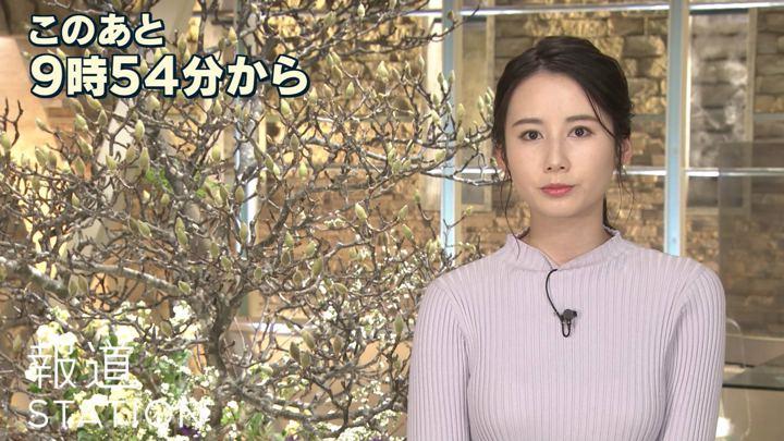2020年02月13日森川夕貴の画像02枚目