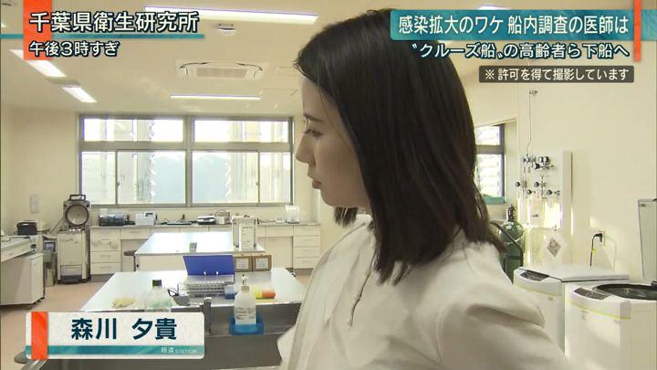 2020年02月13日森川夕貴の画像08枚目
