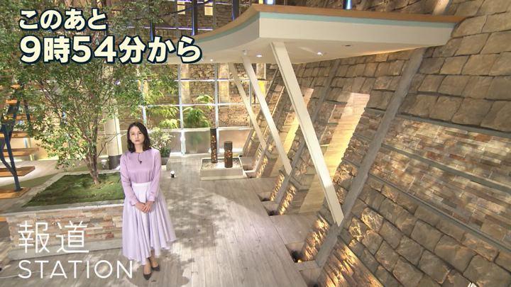 2020年02月14日森川夕貴の画像01枚目