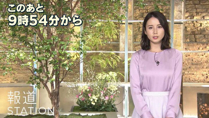 2020年02月14日森川夕貴の画像02枚目