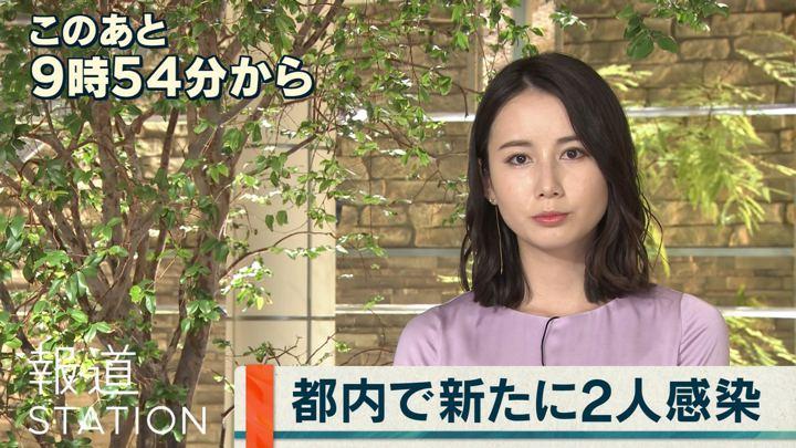 2020年02月14日森川夕貴の画像03枚目