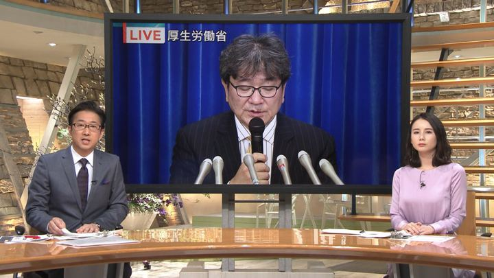 2020年02月14日森川夕貴の画像05枚目