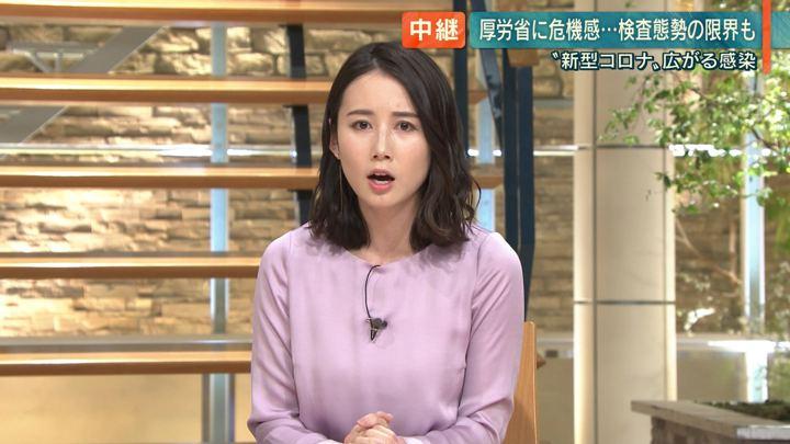 2020年02月14日森川夕貴の画像07枚目