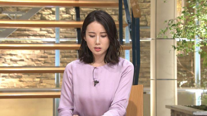 2020年02月14日森川夕貴の画像10枚目