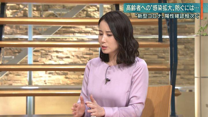 2020年02月14日森川夕貴の画像16枚目