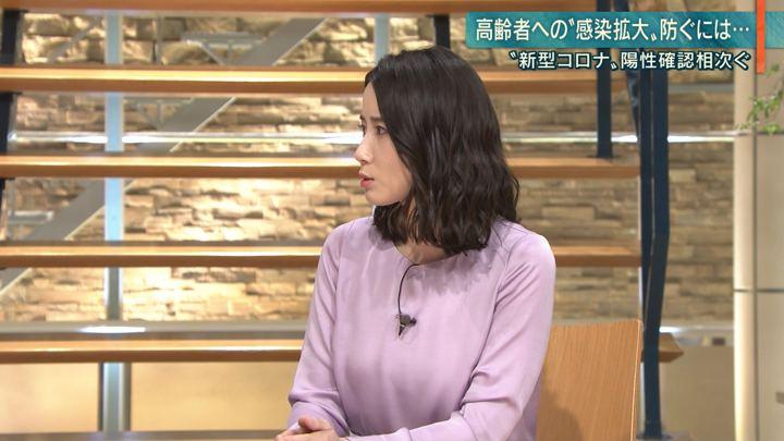 2020年02月14日森川夕貴の画像17枚目