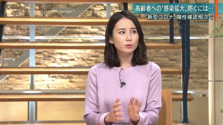 2020年02月14日森川夕貴の画像18枚目