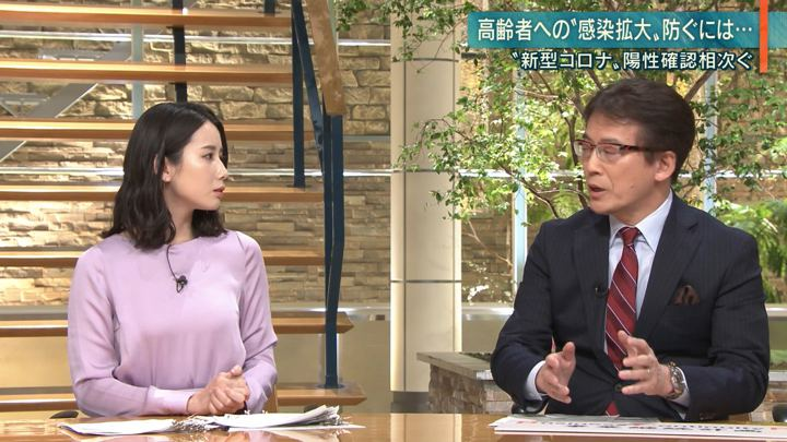 2020年02月14日森川夕貴の画像19枚目