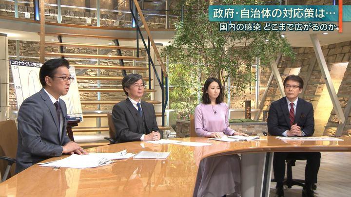 2020年02月14日森川夕貴の画像20枚目