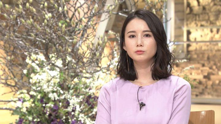 2020年02月14日森川夕貴の画像23枚目