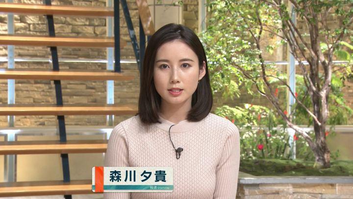 2020年02月17日森川夕貴の画像05枚目