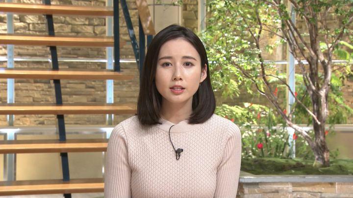 2020年02月17日森川夕貴の画像06枚目