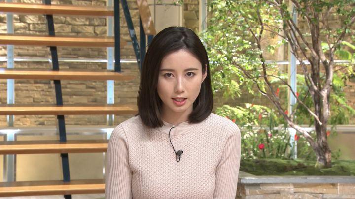 2020年02月17日森川夕貴の画像07枚目