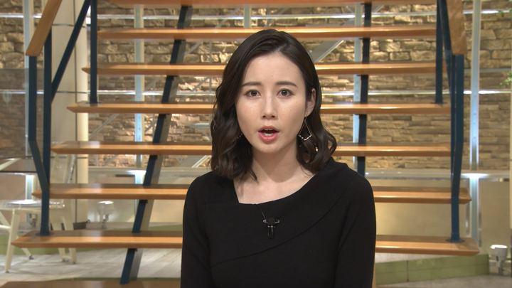 2020年02月18日森川夕貴の画像04枚目