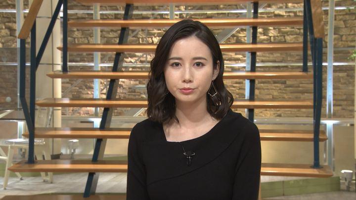 2020年02月18日森川夕貴の画像05枚目