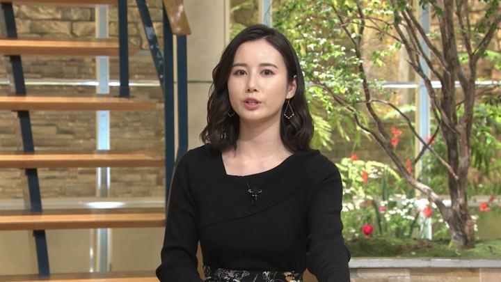 2020年02月18日森川夕貴の画像12枚目