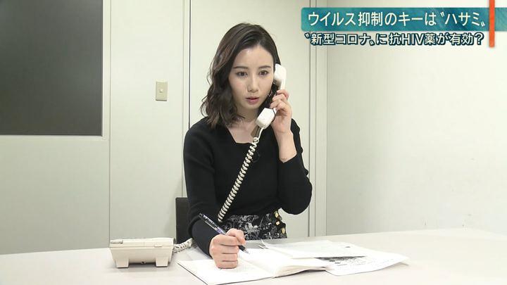 2020年02月18日森川夕貴の画像13枚目