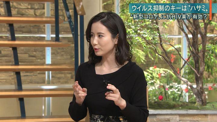 2020年02月18日森川夕貴の画像14枚目