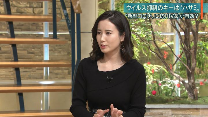 2020年02月18日森川夕貴の画像16枚目