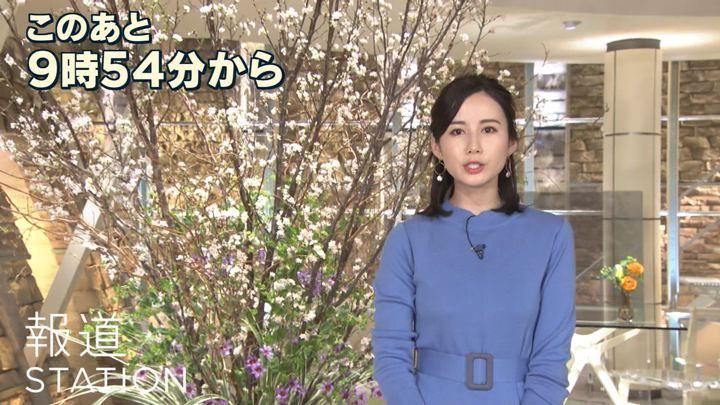 2020年02月20日森川夕貴の画像02枚目