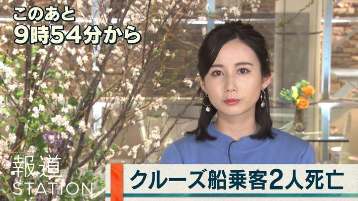 2020年02月20日森川夕貴の画像03枚目