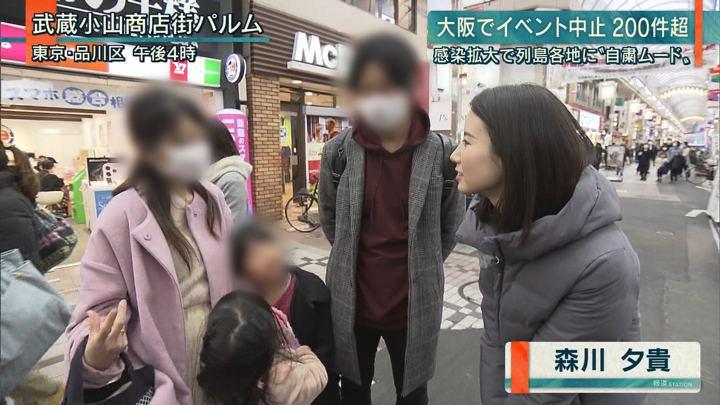 2020年02月20日森川夕貴の画像06枚目