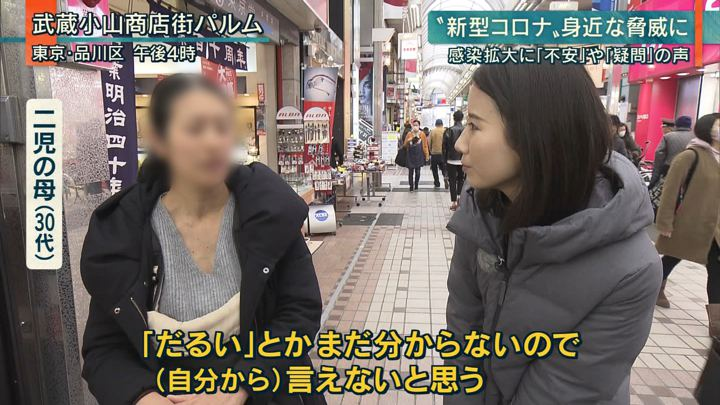 2020年02月20日森川夕貴の画像07枚目